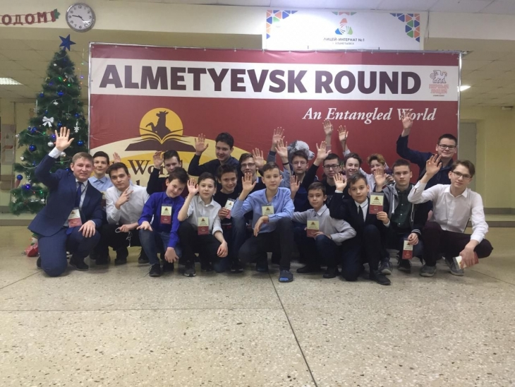 World Scholar's Cup held in Almetyevsk